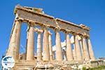 Parthenon Acropolis of Athens in Athens | Attica - Central Greece | Greece  Photo 4 - Photo GreeceGuide.co.uk