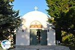 Chappel Golden Coast Nea Makri | Attica - Central Greece | Greece  Photo 3 - Photo GreeceGuide.co.uk