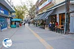Kilkis Centrum | Kilkis Macedonia | Greece 7 - Photo GreeceGuide.co.uk
