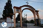 Church Agios Georgios | Kilkis Macedonia | Greece 3 - Photo GreeceGuide.co.uk