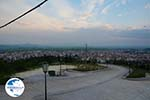 View over the town Kilkis from Agios Georgios hill | Macedonia 1 - Photo GreeceGuide.co.uk