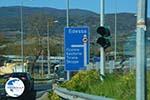 On the way to Giannitsa to Edessa | Pella Macedonia Photo 16 - Photo GreeceGuide.co.uk