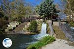 Edessa | Pella Macedonia | Greece Photo 1 - Photo GreeceGuide.co.uk