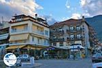Litochoro   Pieria Macedonia   Greece Photo 4 - Photo GreeceGuide.co.uk
