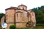 Monastery Agios Dionysios near Litochoro | Pieria Macedonia | Greece 5 - Photo GreeceGuide.co.uk