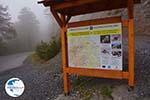 Near Prionia Olympus | Pieria Macedonia | Greece Photo 1 - Photo GreeceGuide.co.uk