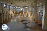 Museum Dion | Pieria Macedonia | Greece  Photo 34 - Photo GreeceGuide.co.uk
