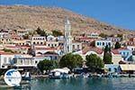 Nimborio Halki - Island of Halki Dodecanese - Photo 21 - Photo GreeceGuide.co.uk