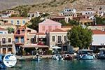 Nimborio Halki - Island of Halki Dodecanese - Photo 23 - Photo GreeceGuide.co.uk