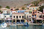 Nimborio Halki - Island of Halki Dodecanese - Photo 25 - Photo GreeceGuide.co.uk