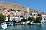 Nimborio Halki - Island of Halki Dodecanese - Photo 34 - Photo GreeceGuide.co.uk