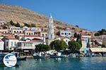 Nimborio Halki - Island of Halki Dodecanese - Photo 35 - Photo GreeceGuide.co.uk