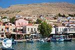 Nimborio Halki - Island of Halki Dodecanese - Photo 37 - Photo GreeceGuide.co.uk