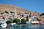 Nimborio Halki - Island of Halki Dodecanese - Photo 42 - Photo GreeceGuide.co.uk