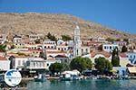Nimborio Halki - Island of Halki Dodecanese - Photo 43 - Photo GreeceGuide.co.uk