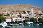 Nimborio Halki - Island of Halki Dodecanese - Photo 44 - Photo GreeceGuide.co.uk