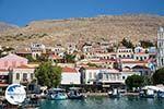 Nimborio Halki - Island of Halki Dodecanese - Photo 45 - Photo GreeceGuide.co.uk