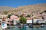 Nimborio Halki - Island of Halki Dodecanese - Photo 46 - Photo GreeceGuide.co.uk