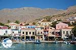 Nimborio Halki - Island of Halki Dodecanese - Photo 48 - Photo GreeceGuide.co.uk