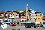 Nimborio Halki - Island of Halki Dodecanese - Photo 55 - Photo GreeceGuide.co.uk