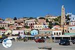 Nimborio Halki - Island of Halki Dodecanese - Photo 56 - Photo GreeceGuide.co.uk
