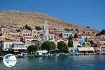 Nimborio Halki - Island of Halki Dodecanese - Photo 64 - Photo GreeceGuide.co.uk