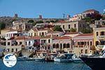 Nimborio Halki - Island of Halki Dodecanese - Photo 80 - Photo GreeceGuide.co.uk