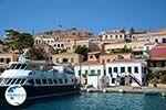 Nimborio Halki - Island of Halki Dodecanese - Photo 82 - Photo GreeceGuide.co.uk