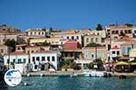 Nimborio Halki - Island of Halki Dodecanese - Photo 83 - Photo GreeceGuide.co.uk