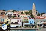 Nimborio Halki - Island of Halki Dodecanese - Photo 87 - Photo GreeceGuide.co.uk