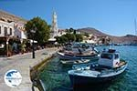 Nimborio Halki - Island of Halki Dodecanese - Photo 114 - Photo GreeceGuide.co.uk