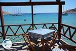 Pontamos Halki - Island of Halki Dodecanese - Photo 175 - Photo GreeceGuide.co.uk