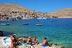 Nimborio Halki - Island of Halki Dodecanese - Photo 204 - Photo GreeceGuide.co.uk