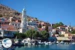 Nimborio Halki - Island of Halki Dodecanese - Photo 274 - Photo GreeceGuide.co.uk