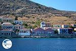 Nimborio Halki - Island of Halki Dodecanese - Photo 333 - Photo GreeceGuide.co.uk