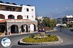 Creta Maris Hersonissos - Heraklion Prefecture - Crete photo 32 - Photo GreeceGuide.co.uk