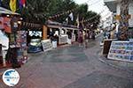 Hersonissos - Heraklion Prefecture - Crete photo 37 - Photo GreeceGuide.co.uk
