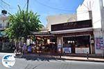 Hersonissos - Heraklion Prefecture - Crete photo 101 - Photo GreeceGuide.co.uk