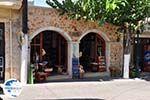 Old-Hersonissos Crete - Old Hersonissos Crete - Photo 06 - Photo GreeceGuide.co.uk