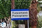 Piskopiano Crete (Crete) Photo 01 - Photo GreeceGuide.co.uk