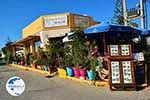 Agia Marina Crete - Chania Prefecture - Photo 2 - Photo GreeceGuide.co.uk
