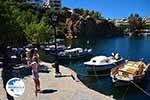 Agios Nikolaos Crete - Lassithi Prefecture - Photo 7 - Photo GreeceGuide.co.uk