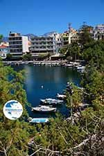 Agios Nikolaos Crete - Lassithi Prefecture - Photo 21 - Photo GreeceGuide.co.uk