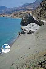 Agios Pavlos Crete - Rethymno Prefecture - Photo 16 - Photo GreeceGuide.co.uk