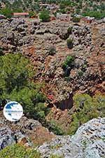 Aradena Crete - Chania Prefecture - Photo 15 - Photo GreeceGuide.co.uk