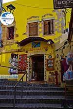 Chania city Crete - Chania Prefecture - Photo 33 - Photo GreeceGuide.co.uk
