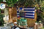 Elos Crete - Chania Prefecture - Photo 14 - Photo GreeceGuide.co.uk