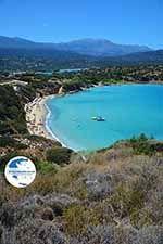 Istro Crete - Lassithi Prefecture - Photo 38 - Photo GreeceGuide.co.uk