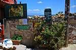 Katalagari Crete - Heraklion Prefecture - Photo 6 - Photo GreeceGuide.co.uk