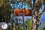 Kera Crete - Heraklion Prefecture - Photo 1 - Photo GreeceGuide.co.uk
